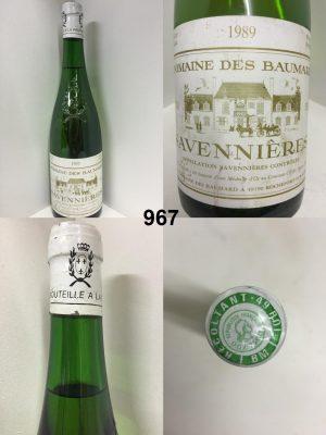sasavenni_res_-_domaine_des_beaumard1989_5_967